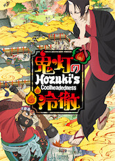 Search netflix Hozuki's Coolheadedness