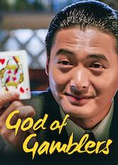 Search netflix God of Gamblers
