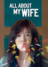 Search netflix All About My Wife